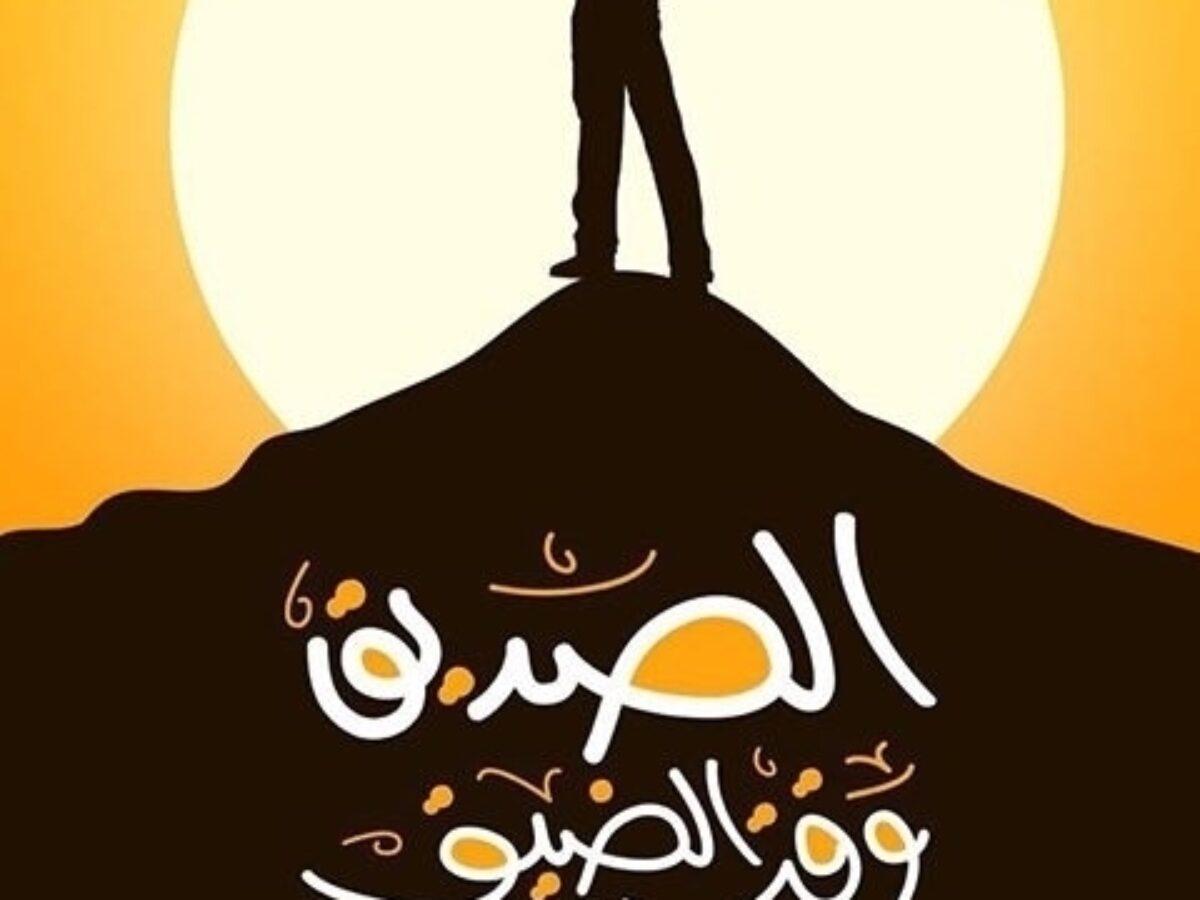 شعر قصير عن الصديق شعر عن الصداقة قصائد عن الصداقه موقع كلمات